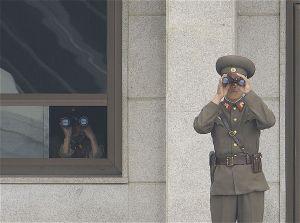 North Korean at DMZ